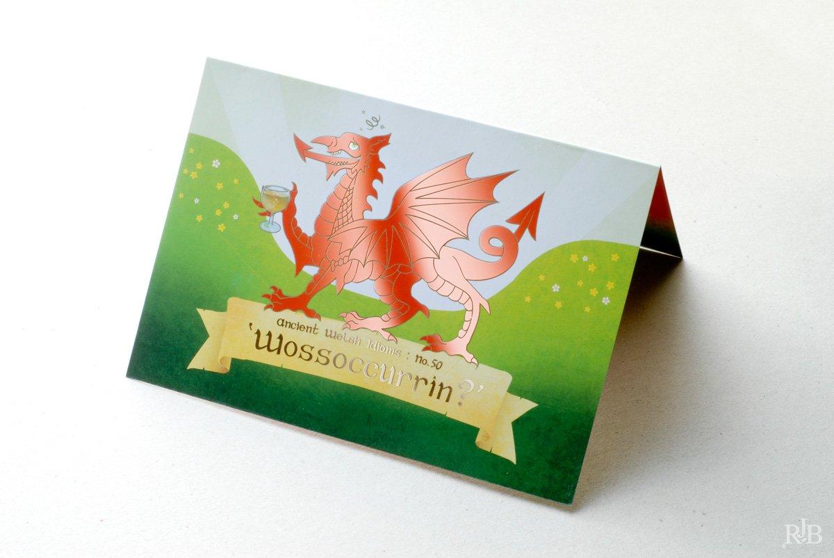Dragon Invite - Front